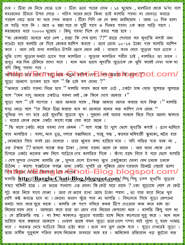 Bd Golpo – Quotes of the Day