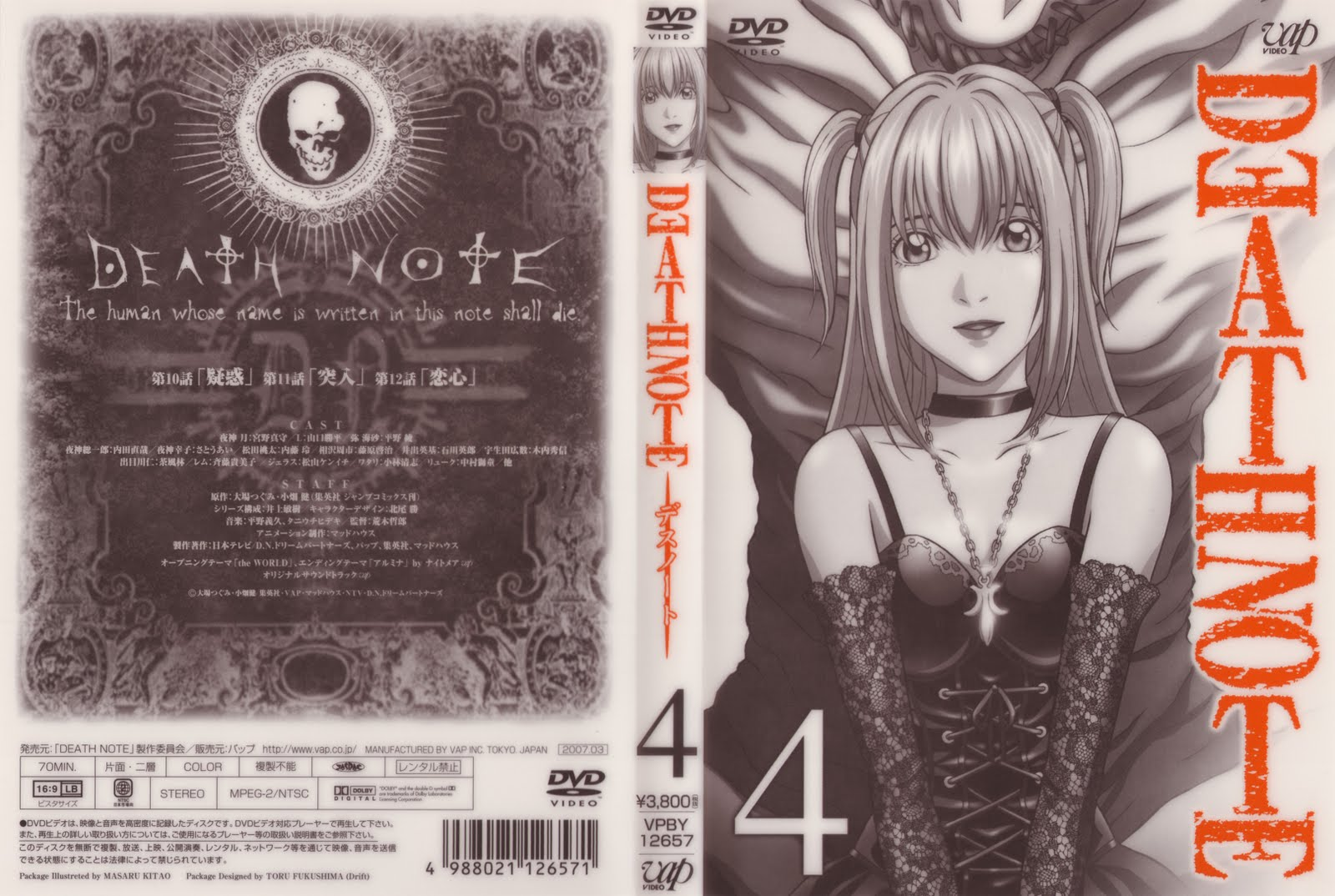 DVD COVERS AND LABELS: Death Note Vol 4