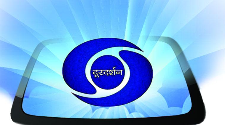 Dooradarshan Recruitment for Multi Tasking Staff Prasar Bharati (PB) - Apply Now