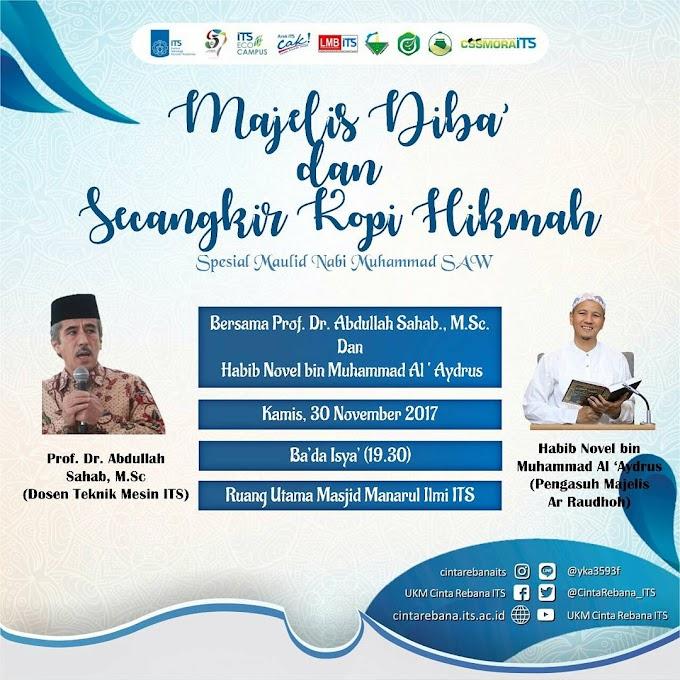 Jadwal Maulid Nabi 1439 H di ITS Surabaya
