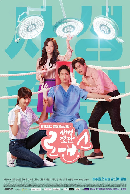 First Impressions Risky Romance