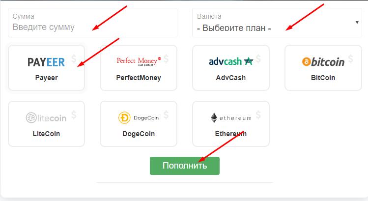 Регистрация в GreenProfit 4