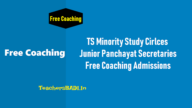 ts minority study circle tspri junior panchayat secretaries recruitment test free coaching 2018,tspri free coaching to junior panchayat secretaries recruitment online application form,hall ticket,selection list results,counselling dates
