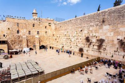 السور الغربي، القدس