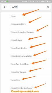 Google Map पर अपनी दुकान घर Business Location Register कैसे करे