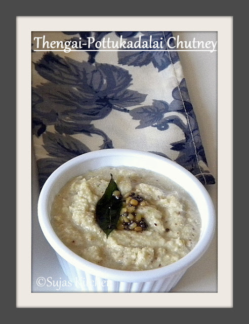 How to make Thengai-Pottukadalai chutney / Coconut-Dalia Chutney