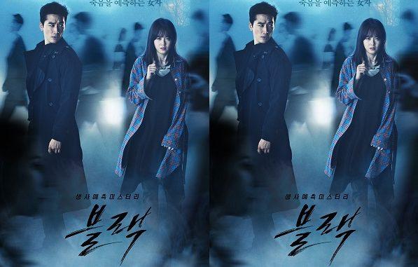 drama-korea-black-subtitle-indo
