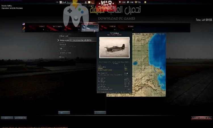 تحميل لعبة War Thunder