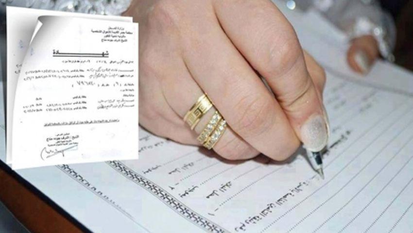 اسعار وسوم المأذون الشرعي فى مصر بياخد كام 2021-2022 - نقابة المأذونين الشرعيين رسوم كتب الكتاب وعقد الزواج والطلاق