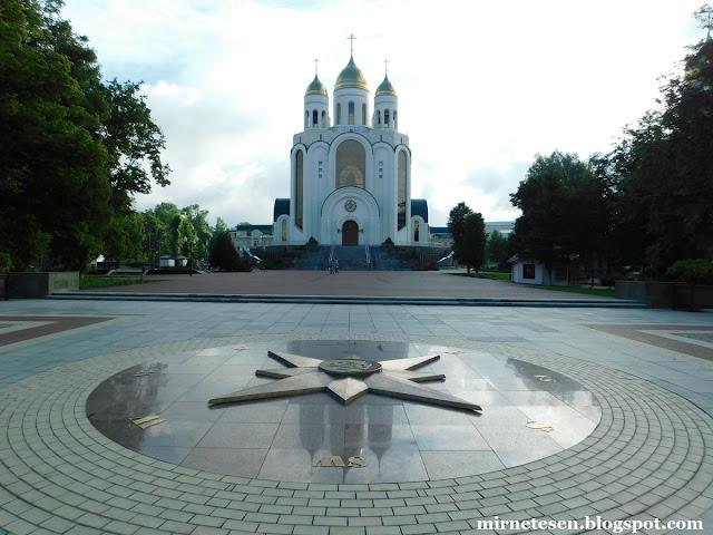 Калининград - Собор Христа Спасителя