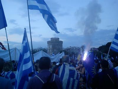 leykos pyrgos makedonia