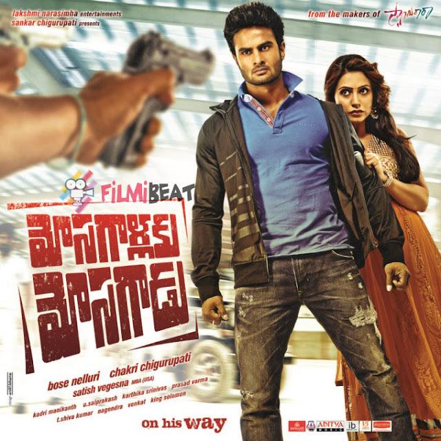 Kshatriya The Fighter (2016) Hindi Dubbed DTHRip 720p 979.mb 7Star