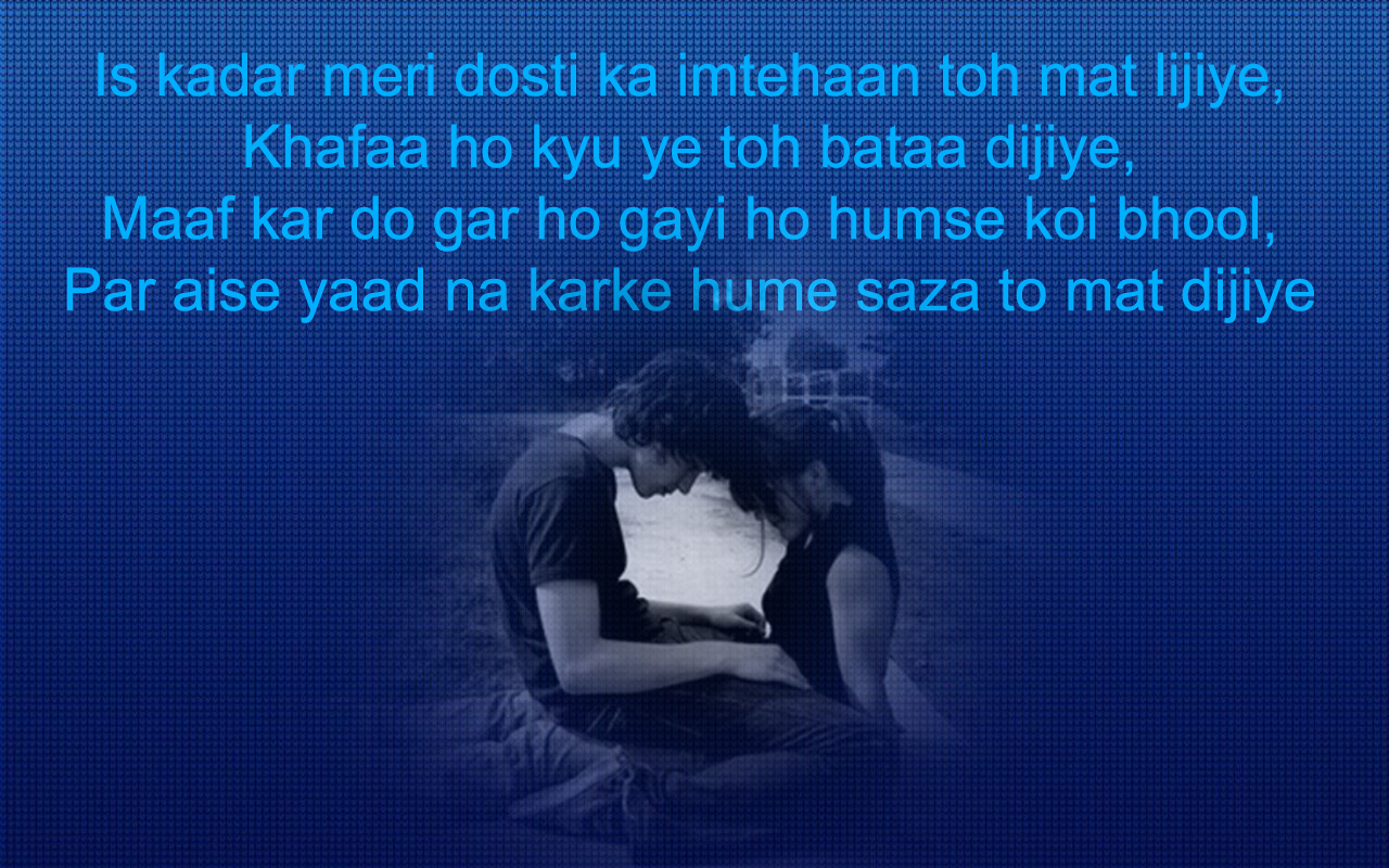 Lonely Sad Wallpapers In Hindi Letest Sad Shayari Pic...