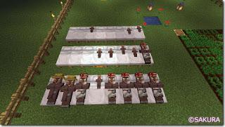 Minecraft 村人 就寝中
