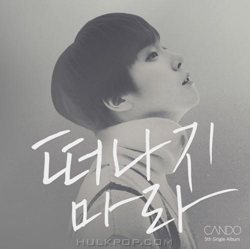 CANDO – 떠나지마라 – Single