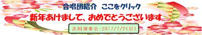 http://sagamidaigreenecho.blogspot.jp/p/blog-page_16.html
