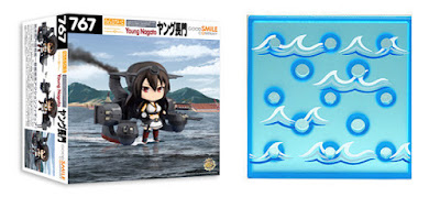 Nendoroid Young Nagato de Kantai Collection -KanColle- - Good Smile Company