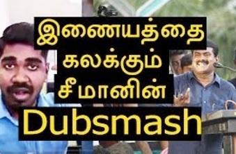 Seeman DubSmash Video