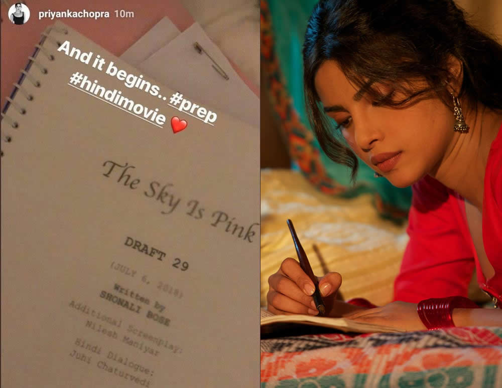 Priyanka+Chopra%E2%80%99s+hint+for+Shonali+Bose%27s+The+Sky+Is+Pink%21.jpg