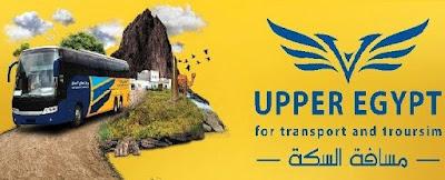 شركة الصعيد للنقل والسياحة