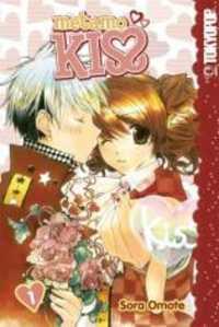 Metamo Kiss