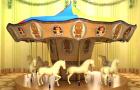 The Gingerbread Men's Carnival walkthrough