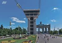 produk,skyway,urban,transportasi