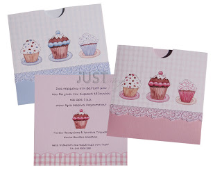 christening invitations with cupcakes for boy and girl