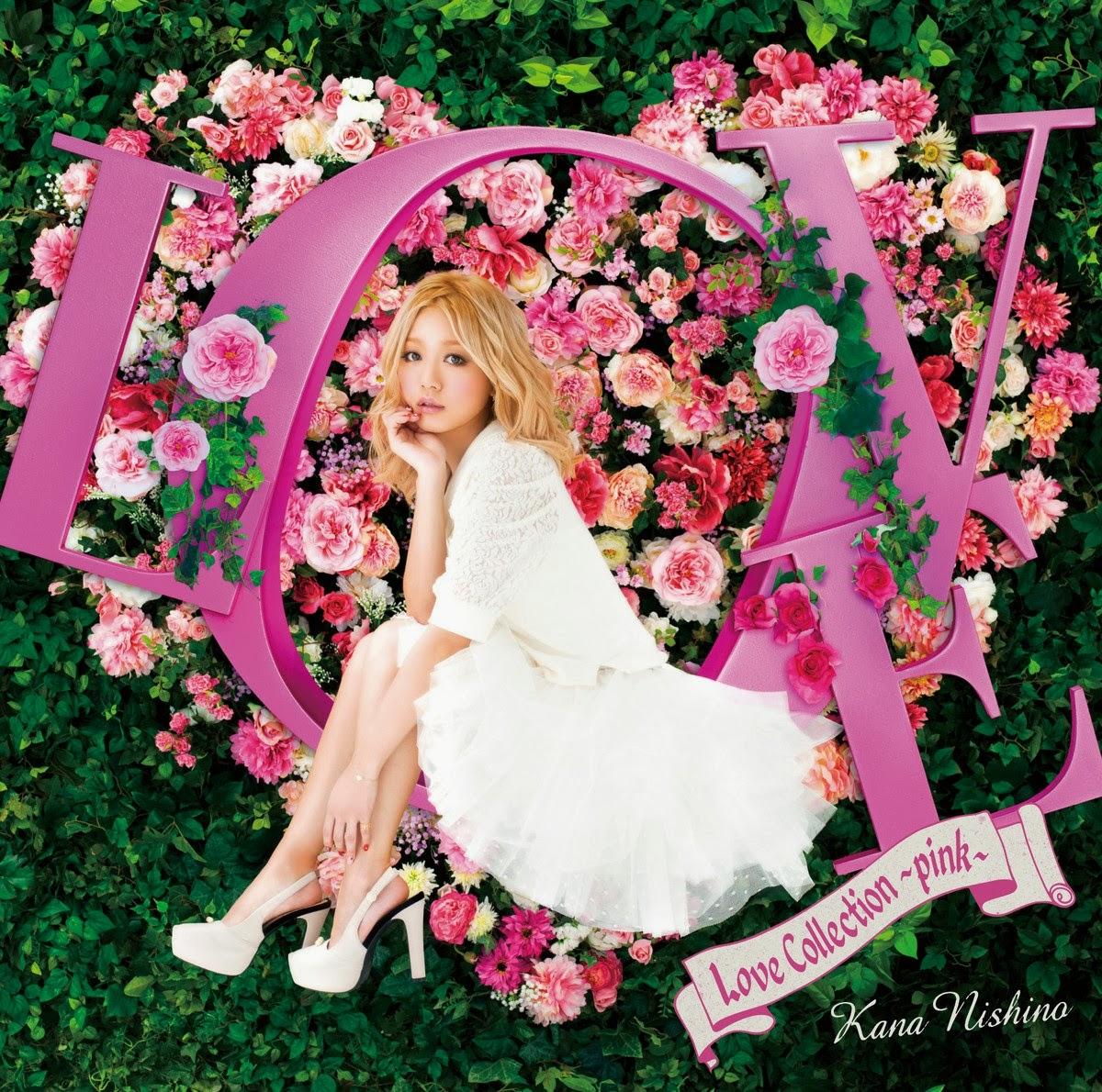 Kana Nishino 西野カナ Join us! 歌詞 lyrics   Hot Sexy Beauty.Club