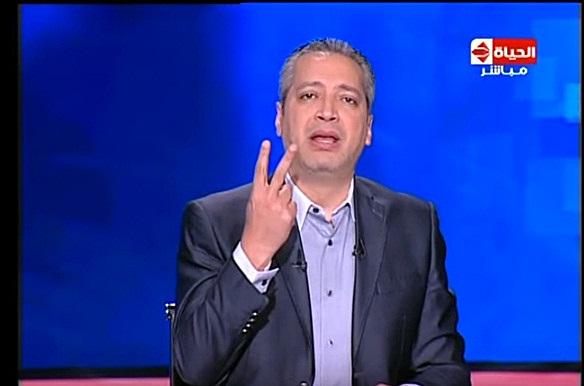برنامج الحياة اليوم حلقة الأحد 3-12-2017 تامر أمين