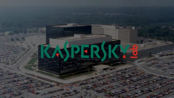 """كاسبرسكي تحذر: تحميل البرمجيات المقرصنة يجعل المستخدمين ضحايا لـ """"التعدين"""""""