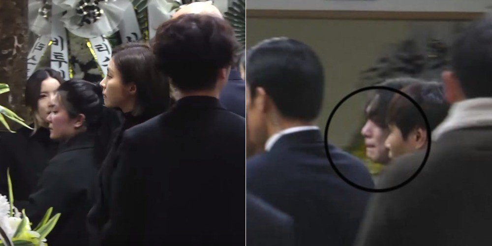 la exnovia de jonghyun shin se kyung su compa241ero