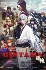 Gintama - Legendado