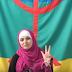 بالفيديو : أمازيغية تونسية حرة تساند إستقلال الريف وقيام جمهورية أمازيغية مستقلة