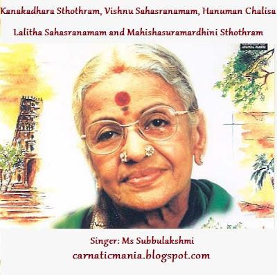 lalitha sahasranamam full telugu mp3 free download ms subbulakshmi