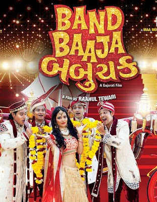 Band Baaja Babuchak 2017 Full Movie Download in Hd 720p