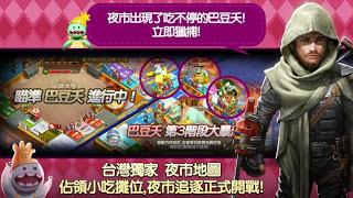 Get rich Indo,Jepang,Taiwan Clone v.1.3.0(51)