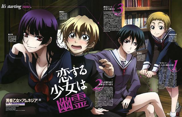 [Review Anime] Tasogare Otome x Amnesia
