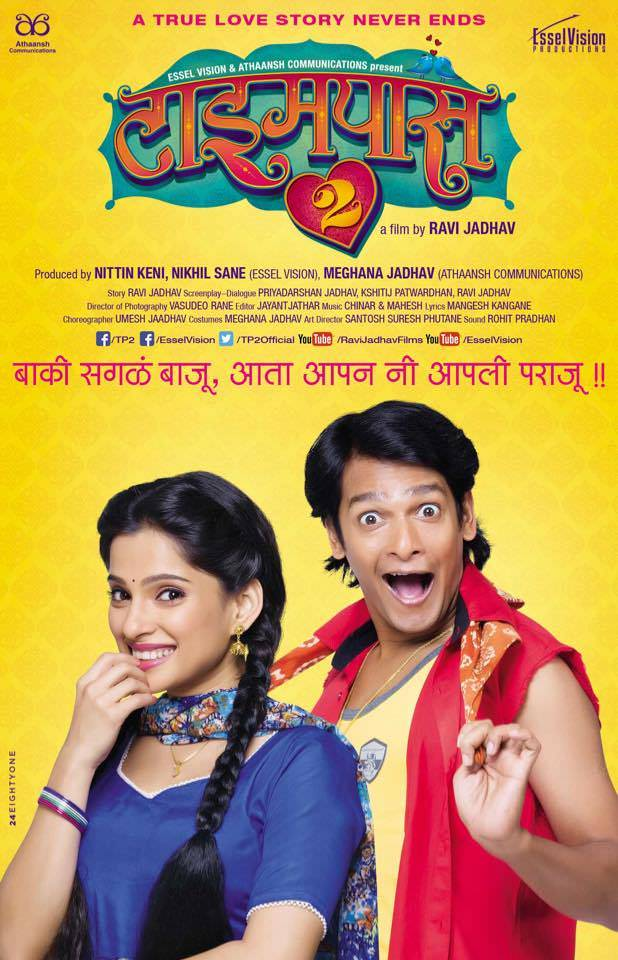 shala marathi movie free  bittorrent for windows