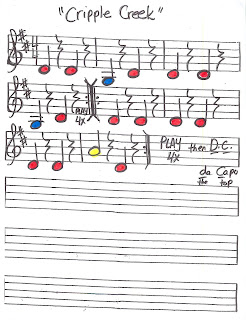 Miss Jacobson's Music: THURSDAY, AUGUST 29, 2013