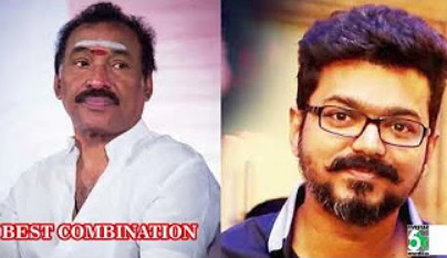 Best Combination Vijay with Deva Super Hit Audio Jukebox