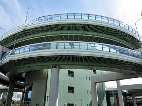Nex Plaza Nagoya Expressway