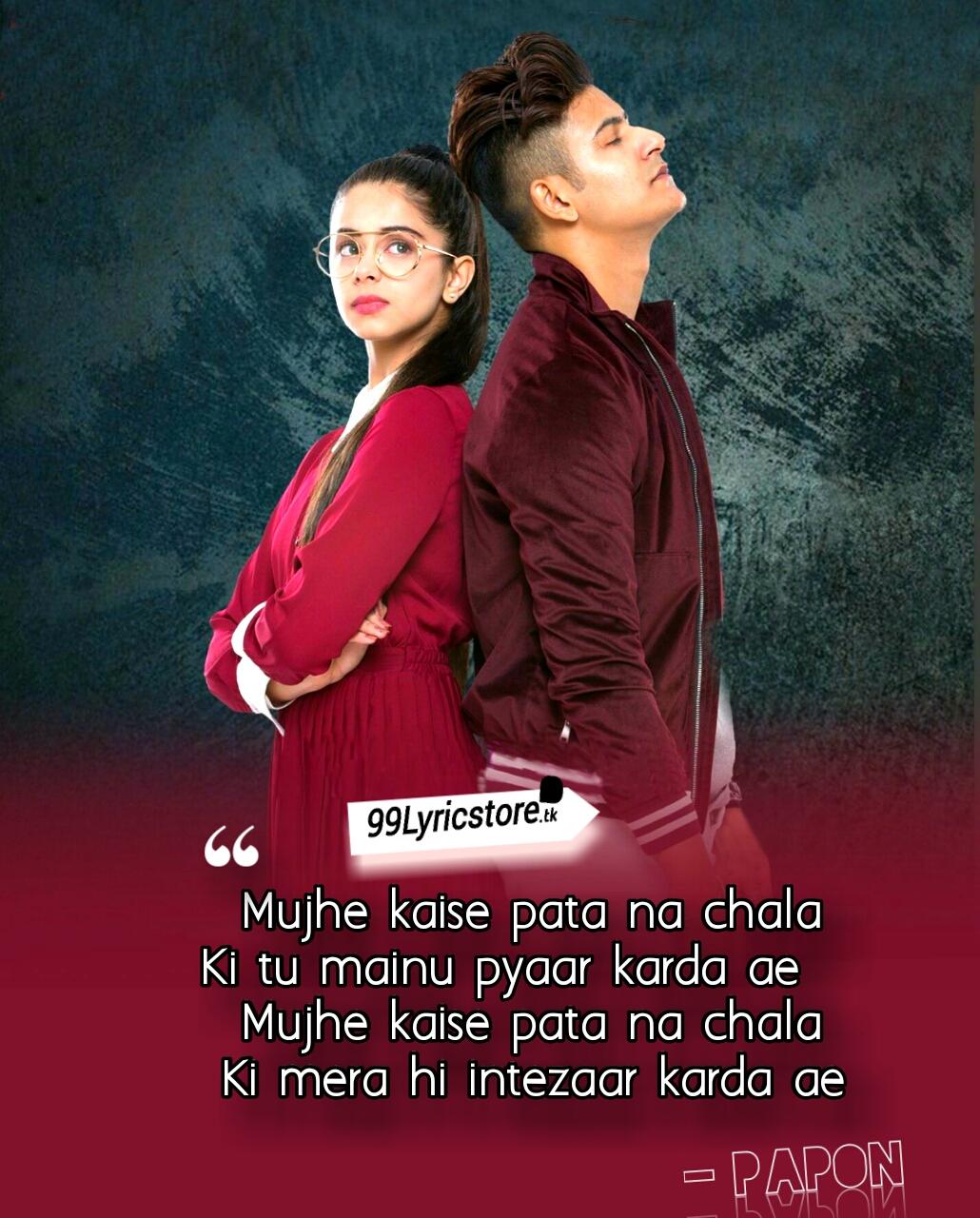 Papon New Song Lyrics, Papon latest Song 2018, Manjul Actress images, Manjul Song Lyrics, Rits Badiani Song Lyrics, MB Music Song Lyrics