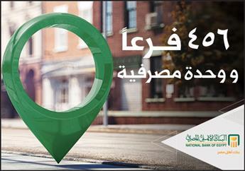 وظائف اهرام الجمعة اليوم 29 مارس 2019 اعلانات مبوبة