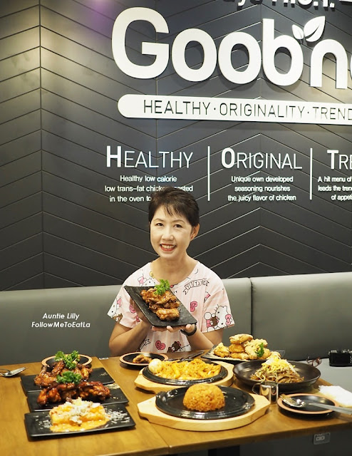 KOREA NO.1 Oven Roasted GOOBNE CHICKEN Is Here In Malaysia