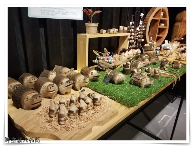 華山1914文化創意園區遊記