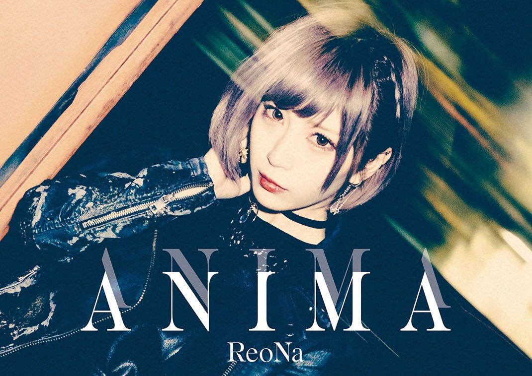 ReoNa - ANIMA Special Edition [2020.07.22+MP3+RAR]