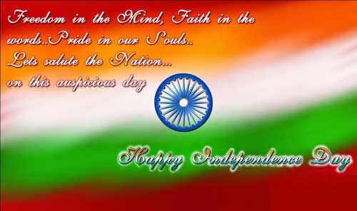 independence day wishes, independence day greetings, happy independence day quotes 2016, independence day whatsapp, independence day sms, independence day message