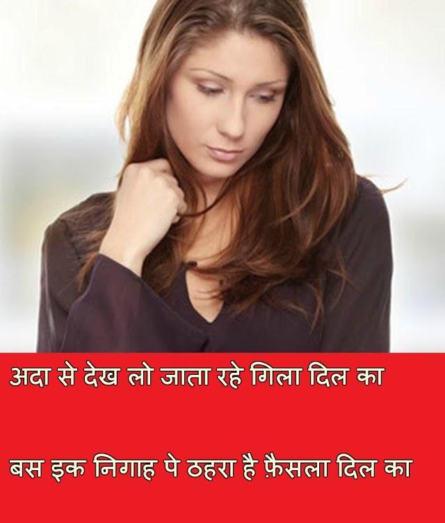 dil se image shayari download dp for whatsapp
