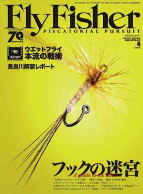 [雑誌] FLY FISHER(フライフィッシャー) 2017年04月号 Raw Download